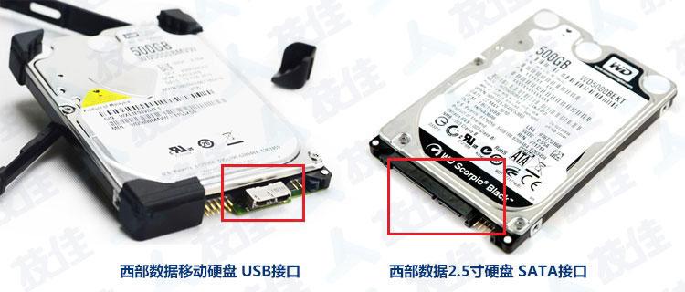 passport移动硬盘的pcb电路板
